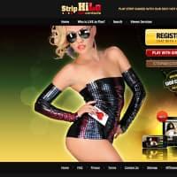 striphilo.com